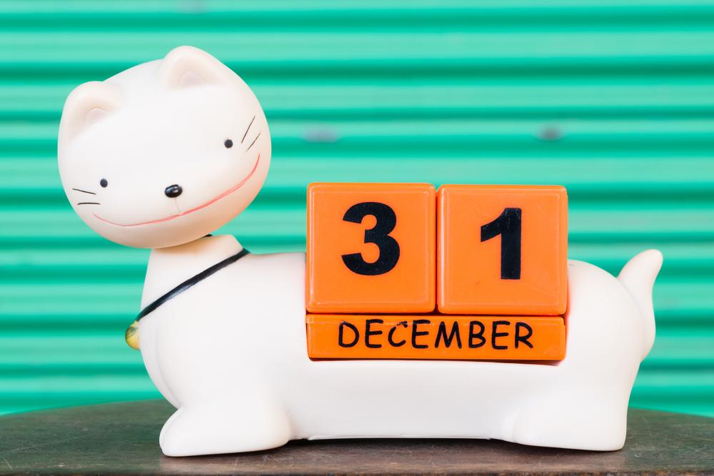 Ngày thứ 31 trong tháng sẽ có cách ghi khác biệt so với những ngày còn lại